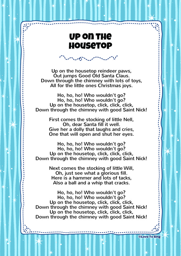 Free Lyric Monday! 🎵 🎄 🎅 Up on the Housetop favorite Christmas song for children. K… (With ...