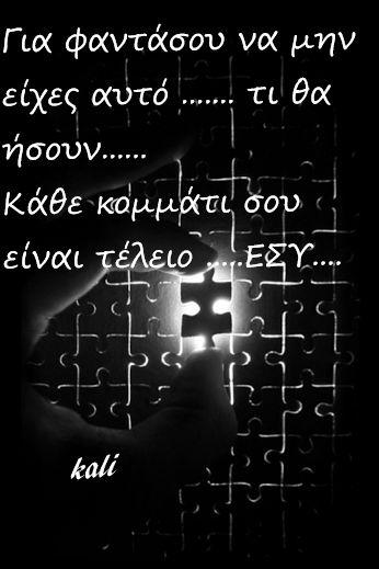 Kali Ioannou - Google+