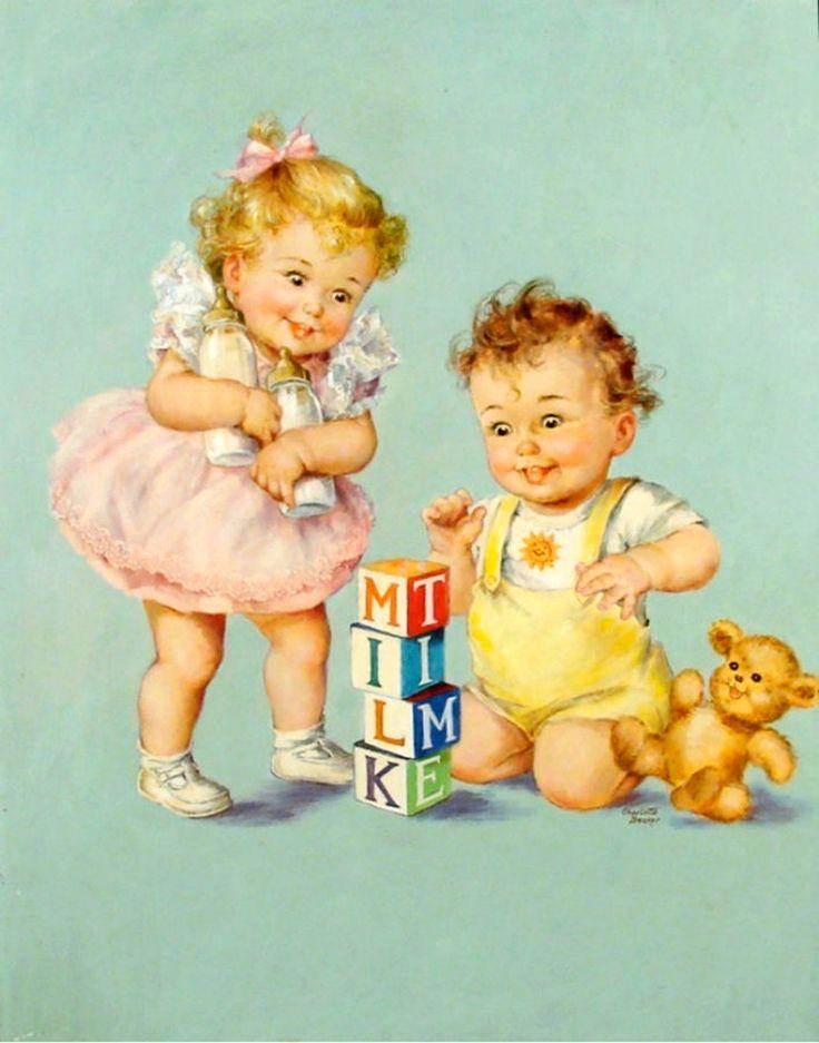 Открытка с маленькими детьми
