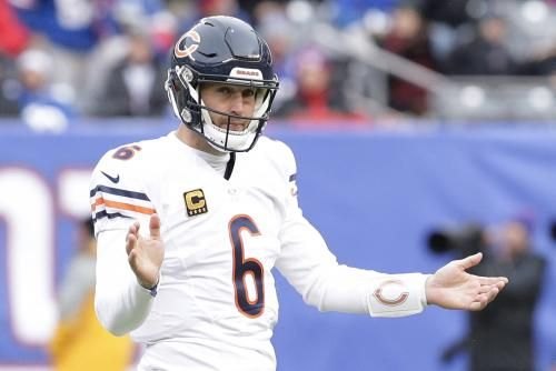 Jay Cutler, the former Chicago Bears quarterback who retired Friday to join the No. 2 NFL broadcast team at Fox as an analyst, has some…