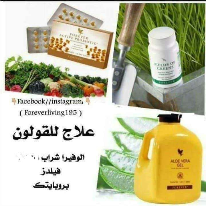 علاج القولون طبيعى 100 سوق حراج مفتوح للجميع Aloe Gel Aloe Vera Gel Aloe