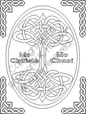 Celtic knot Tree of Life, part seven . . .