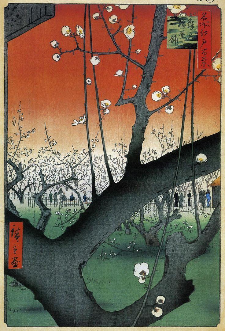 歌川広重 Hiroshige Utagawa 名所江戸百景 亀戸梅屋舗