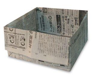 Origami Garbage Bin 2 Vouwen, veel ideetjes op deze site!