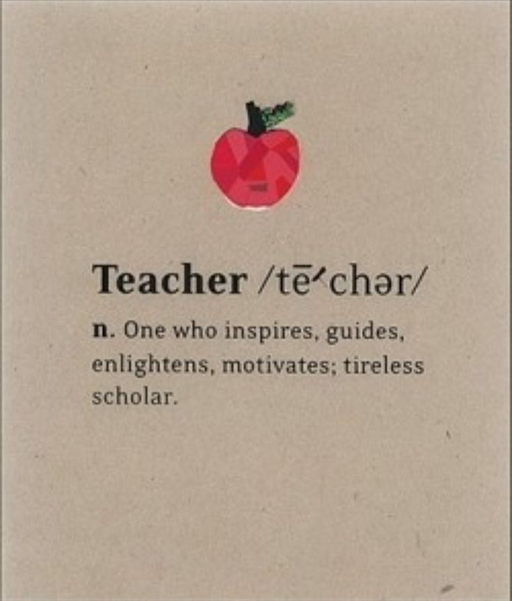 Student Thanking Teacher Quotes: Happy National Teachers Day To All My Fellow Educators