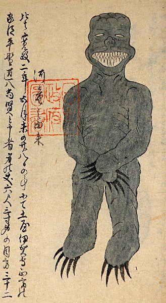 Kappa; late 18th Century; 寛政年間(18世紀の末)に江戸城の近く、一番町のお堀端にあらわれたカッパ。(蜷川家古文書) 【国立公文書館より】[PS: Voudoun like creature; zombie?]
