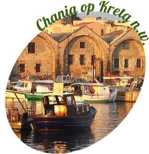 de Venetiaanse magazijnen in Chania op Kreta