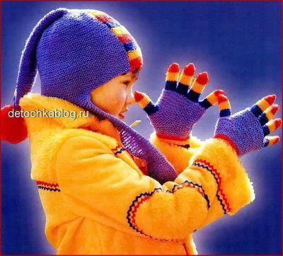 Связать детские перчатки и шапку - Вязание шапок и шарфов для мальчиков - Вязание мальчикам - Вязание для малышей - Вязание для детей. Вязание спицами, крючком для малышей