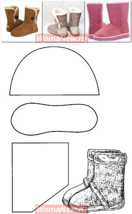 Pattern ugg | WomaNew.ru - sewing lessons!