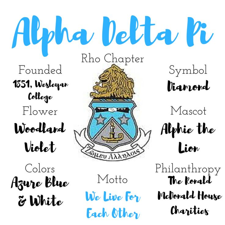 68 Best Alpha Delta Pi Images On Pinterest Boston University