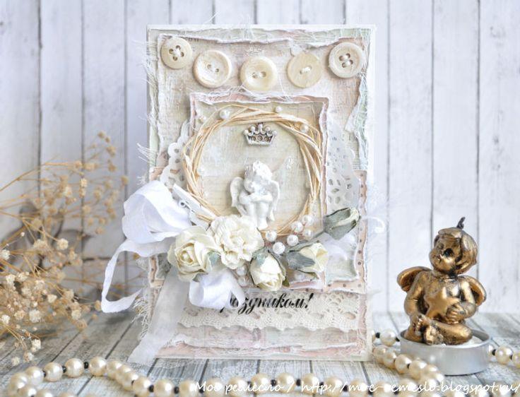 Картинках, открытки с ангелом скрапбукинг
