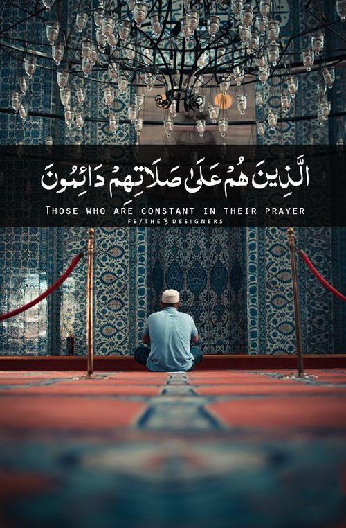 كيفية الصلاة جالسا