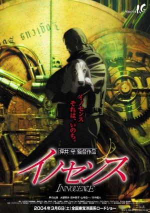 Ghost in the Shell 2: Innocence (Mamoru Oshii)