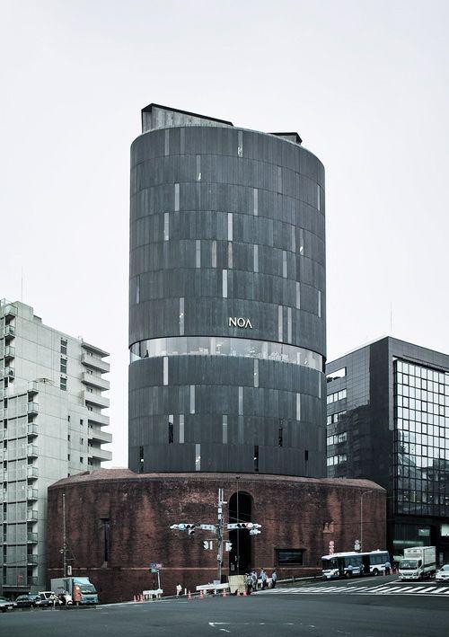 NOA Building 1974 ノアビル 白井晟一: