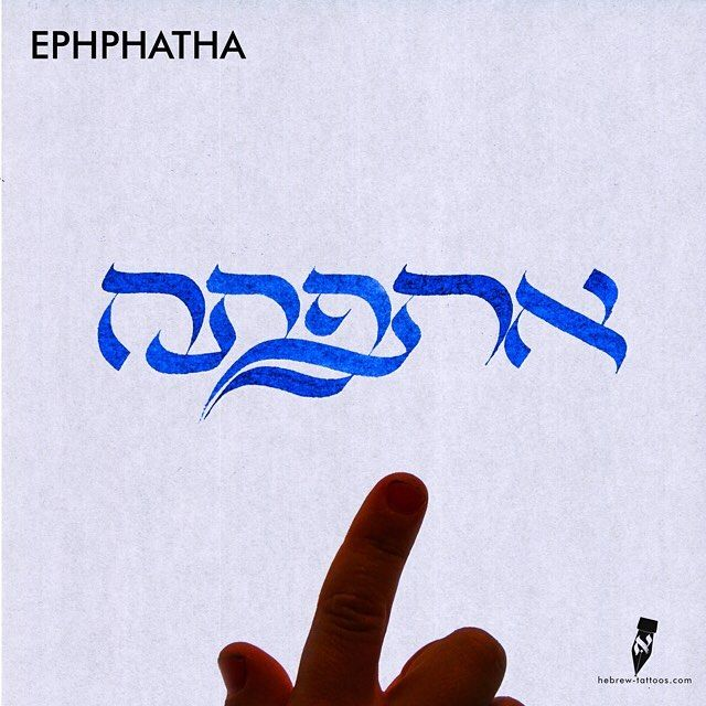Ephphatha says Jesus when healing the man who was deaf and dumb (Mark 7:34). Even in the Greek version of the text the word is mentioned in Aramaic the language Jesus probably spoke. by hebrew-tattoos.com #hebrew #hebrewtattoo #hebrew_tattoos #hebrewcalligraphy #bible #tattoo #calligraphytattoo #aramaic #chirstiantattoo #jesus #ephphatha #christ #jesuschrist
