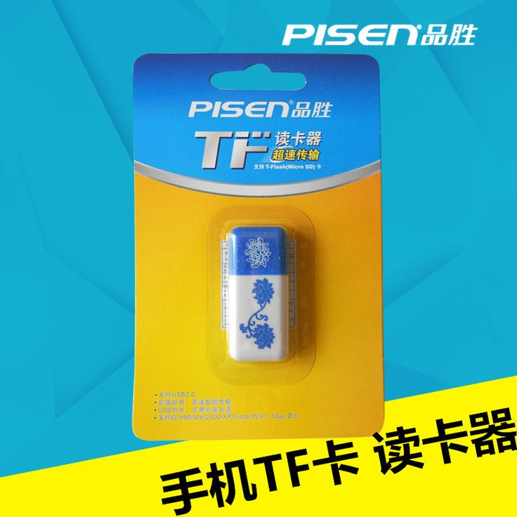 For PISEN tf card reader micro sd mobile phone ram card mini card reader small usb flash drive card reader