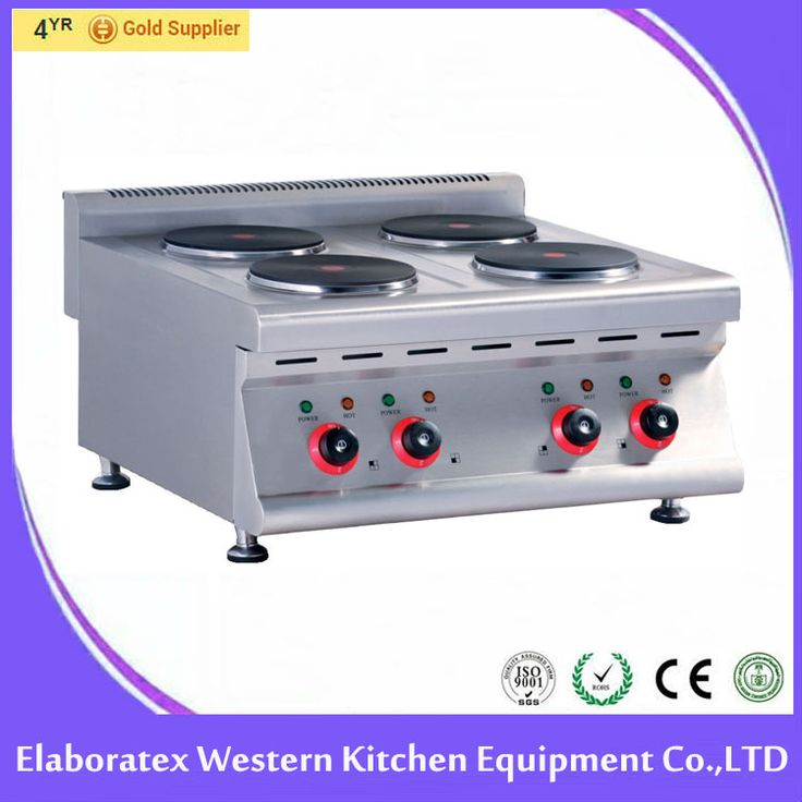 Counter Top 4-Plate Electric Cooker HRQ-605E for sale!