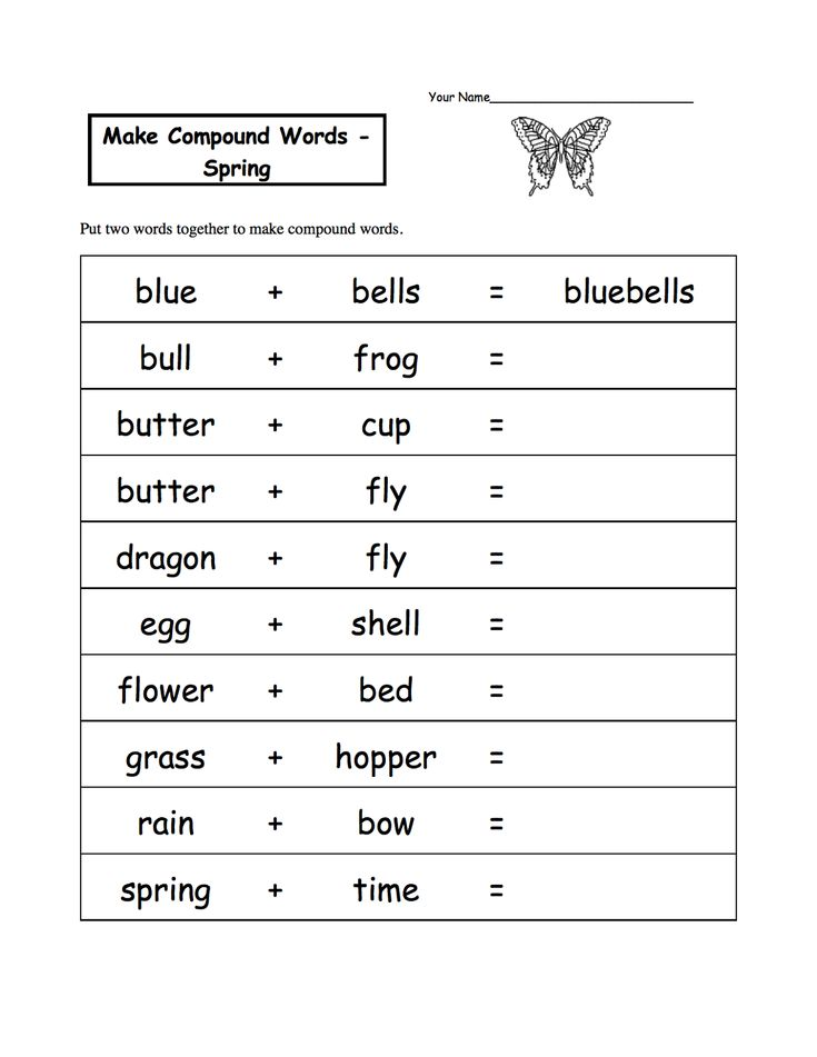 10+ images about Kids Worksheets Printable on Pinterest ...