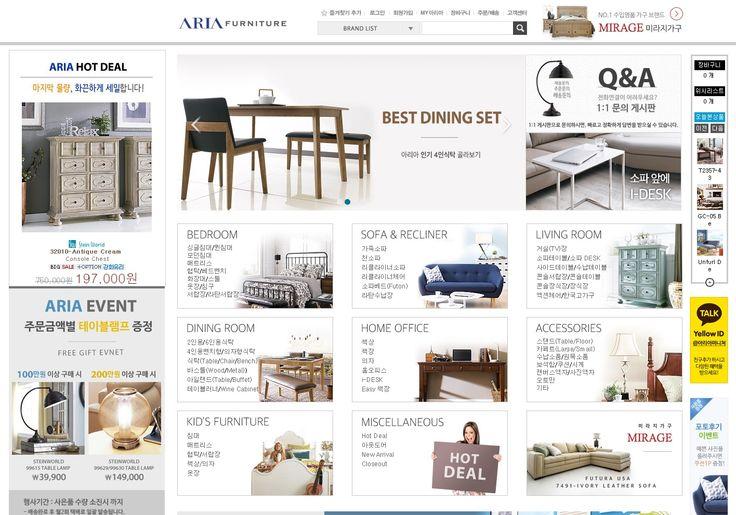 ARIA Furniture 가구전문