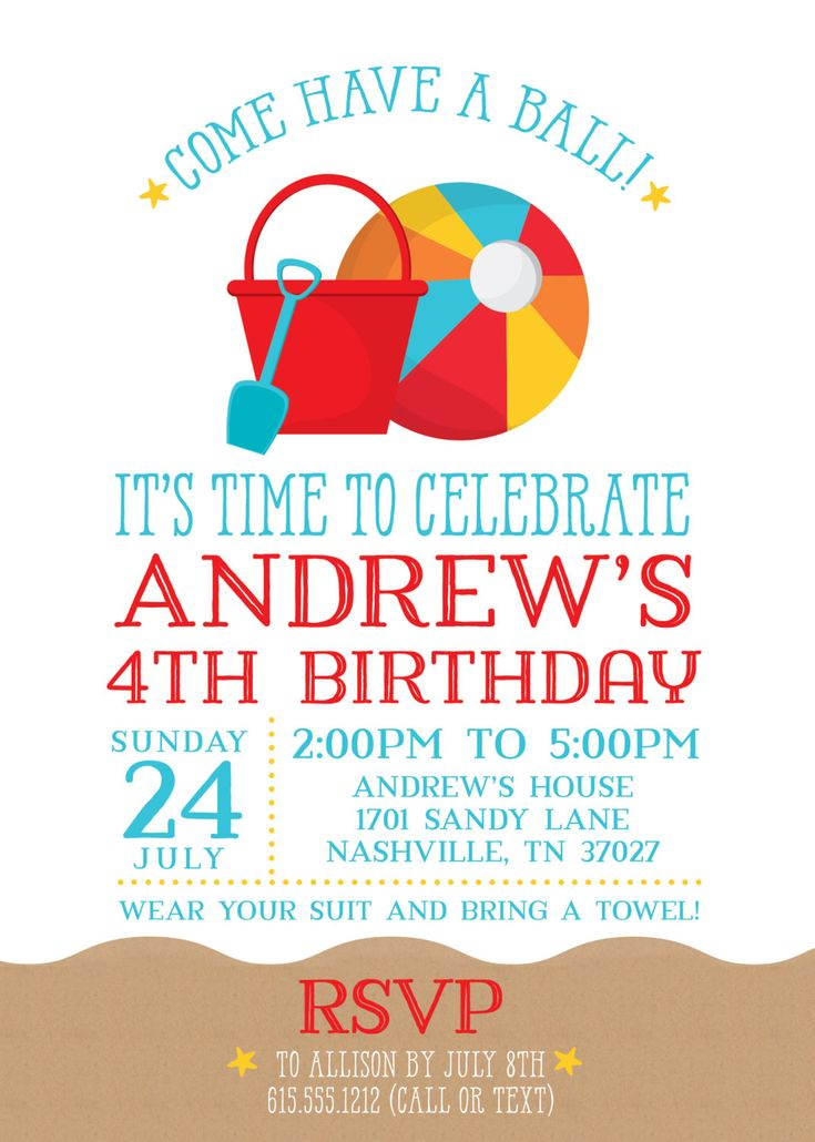 Pool Party Invitation / Beach Ball / Beach sand and by SwankyPress