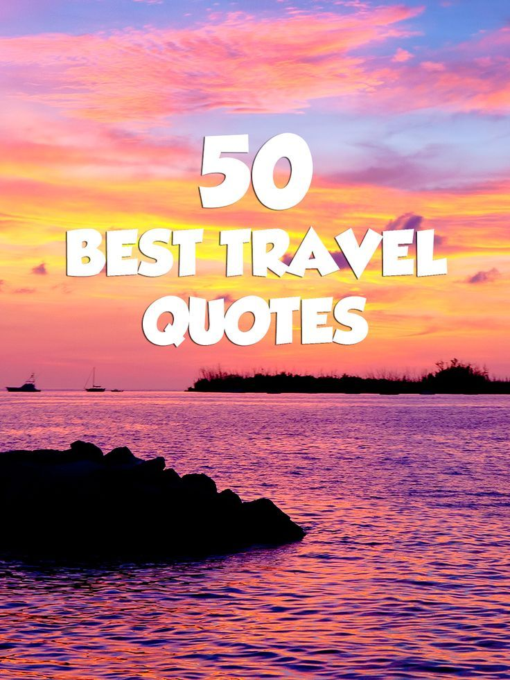 These are the best inspirational travel quotes ever (in my opinion). Get motivated to explore the world with these memorable quotes from famous travelers.