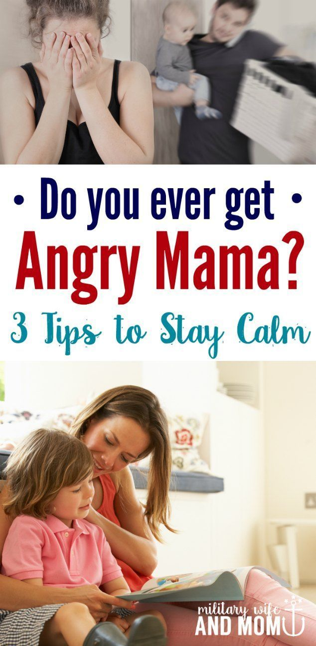 One simple strategy to help you cope with parenting anger and stop yelling. If you've ever felt like an angry mom, this will help turn any bad day around.