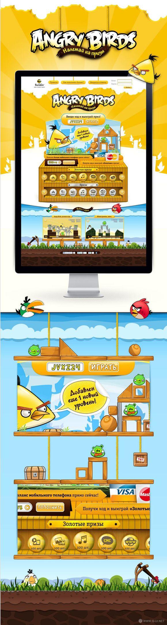 游戏Angry birds页面欣赏 | ...