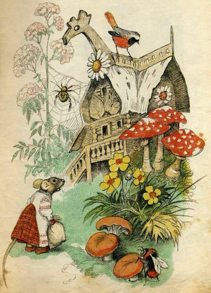 Пожеланиями для, знаменитые иллюстраторы открыток