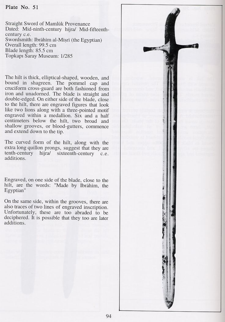 the history of the famous topkapi dagger of the ottoman empire Topkapi palace  topkapi palace which is located behind the blue mosque and hagia sophia should be at the top of your places to see list in istanbul it embodies the ultimate ottoman architecture, treasures, culture and relics, it has very beautiful gardens and is located at the entrance of the boshorus, hence amazing views of both the bosphorus and the marmara sea.