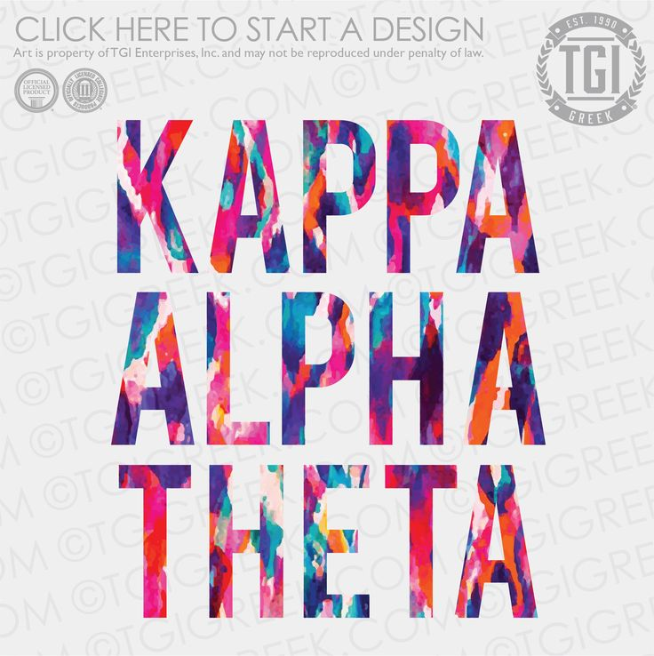 Kappa Alpha Theta | KAT | ΚΑΘ | PR | Sorority PR | PR Shirt | TGI Greek | Greek Apparel | Custom Apparel | Sorority Tee Shirts | Sorority T-shirts | Custom T-Shirts