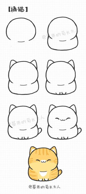Adorable~ reminds me of Garfield!