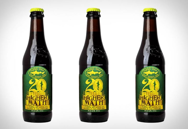 Esteemed craft brewer Dogfish Head is celebrating 20 years with a big, strong beer. Here's what you need to know.