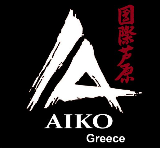 ASHIHARA AIKO GREECE