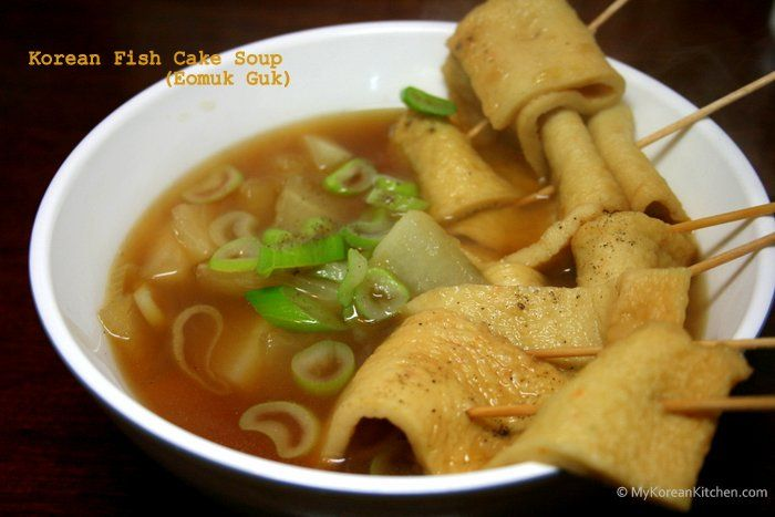Check out korean fish cake soup it 39 s so easy to make for Korean fish cake recipe