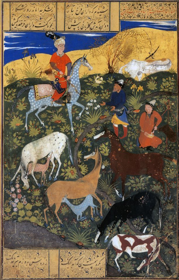 """Obras Maestras de la Miniatura Persa- tomado del libro """"Bustan"""" del poeta """"Sa'di"""" - hecho en 970 hL. (1562 dC.)"""