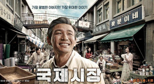 Filme Ode to My Father retrata passado da Coreia