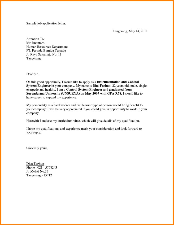 The 25+ best Latex letter template ideas on Pinterest Latex - sample cover letters for a job