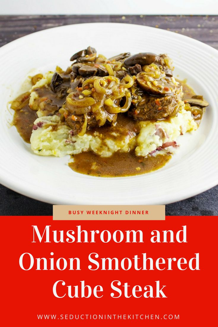 Mushroom and Onion Smothered Cube Steak is easy to make and is perfect for a weekend dinner. Tender cube steak smothered with a gravy, mushrooms, and onions on top of mashed potatoes. #cubesteak #slowcooker #slowcookerrecipes #crockpot #crockpotrecipes #steak #mushrooms #mushroomsteak #gravy #onions #recipes #recipeideas #weeknightmeal