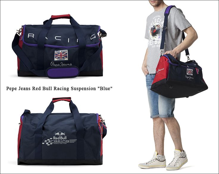 #redbull #pepejeans #jeansstore