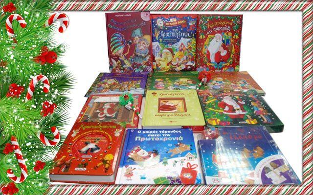 Μαγικές γιορτές με βιβλία και χριστουγεννιάτικες χειροτεχνίες από το Βιβλιοπωλείο ΗΛΙΟΤΡΟΠΙΟ