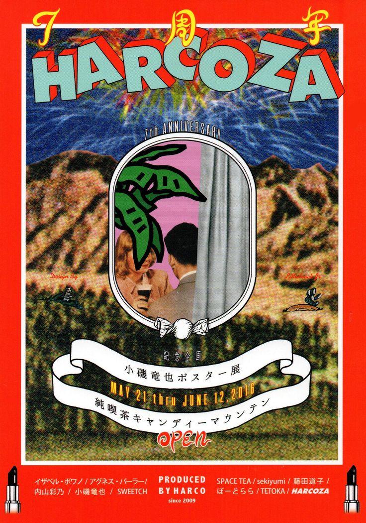 Harcoza - Littlebeach Jr.