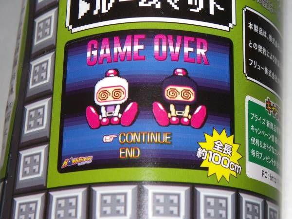 ボンバーマン ルームマット 約100cm BOMMBERMAN GAME OVER フリュー_デザイン説明ラベル