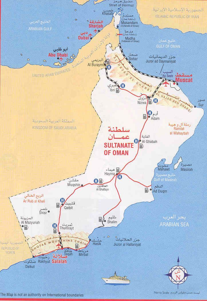 Detailed Road Map Of Oman Oman Detailed Road Map Vidiani Com