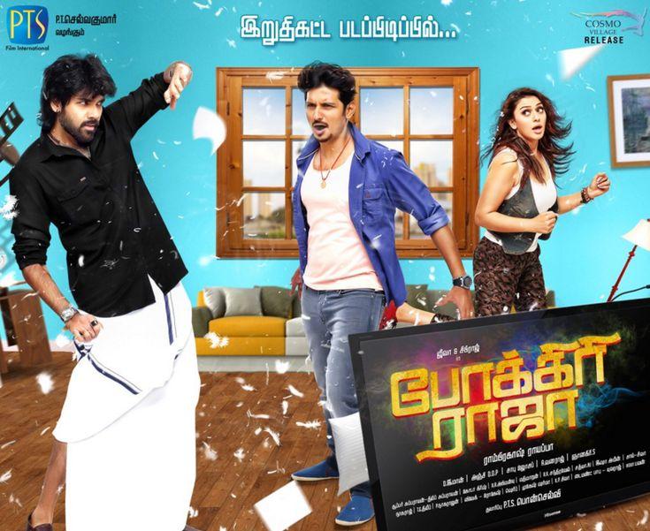 new 2004 tamil movie