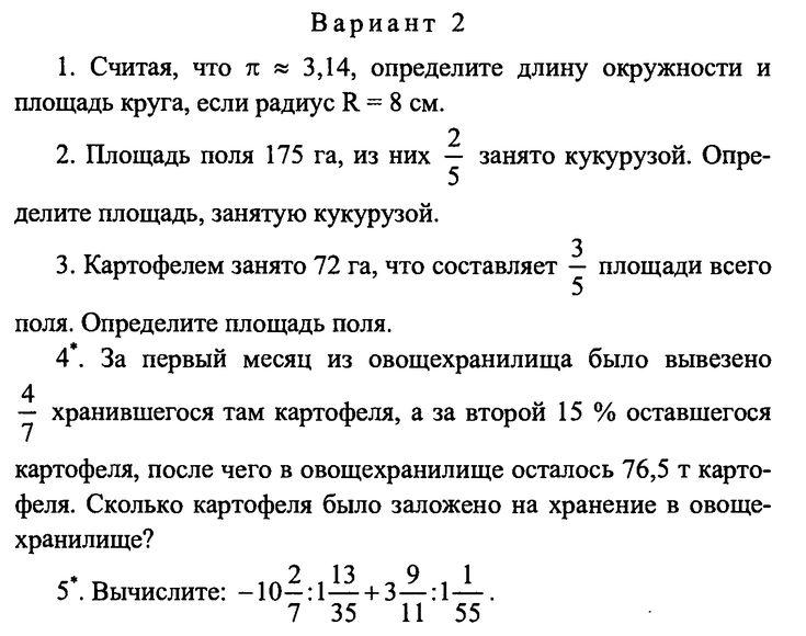 Хасаншина языку по гдз татарскому