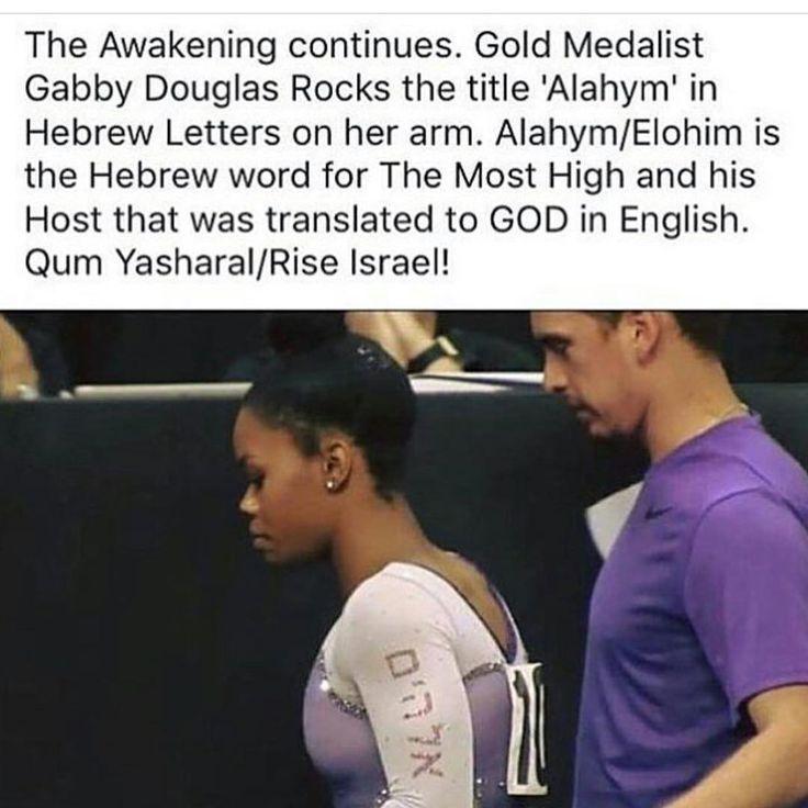 #QAMYASHARAHLA | Know Your History | Pinterest | Black history, History and Black hebrew israelites