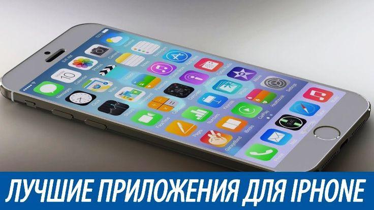 лучшие приложения для iphone - 11