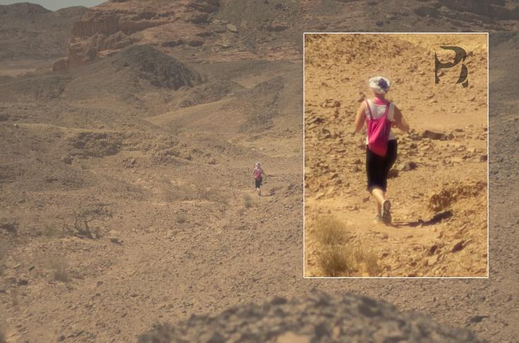 Running through the Desert of Israel! http://www.bachblatt.de/Frauen/Accessoires/Bachblatt-Tragetasche.html