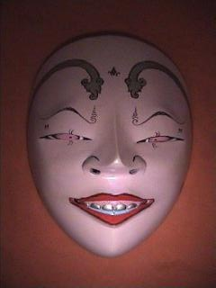 Rumyang mask describes the life of a teen puberty. Rumyang derived from the Arum / Harum and Yang / Exalted (Lord). Meaning that we are always in the name of God is with supplication and dhikr