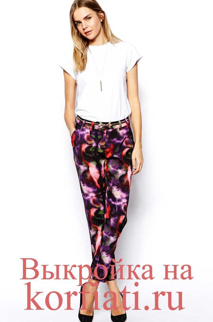 Ярко и модно: выкройка зауженных брюк из набивной ткани. Очаровательные зауженные брюки – идеальный модный комби-партнер к любому топу или пиджачку! Весной